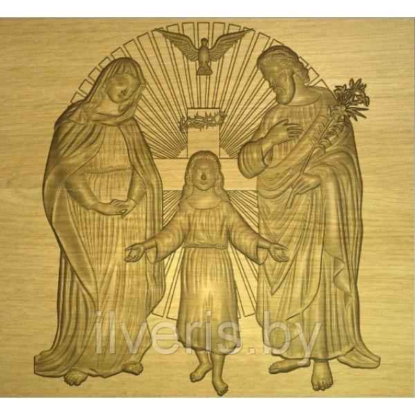 Святое семейство без оклада
