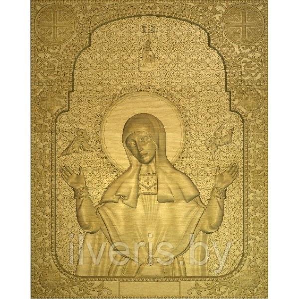Святая мать София