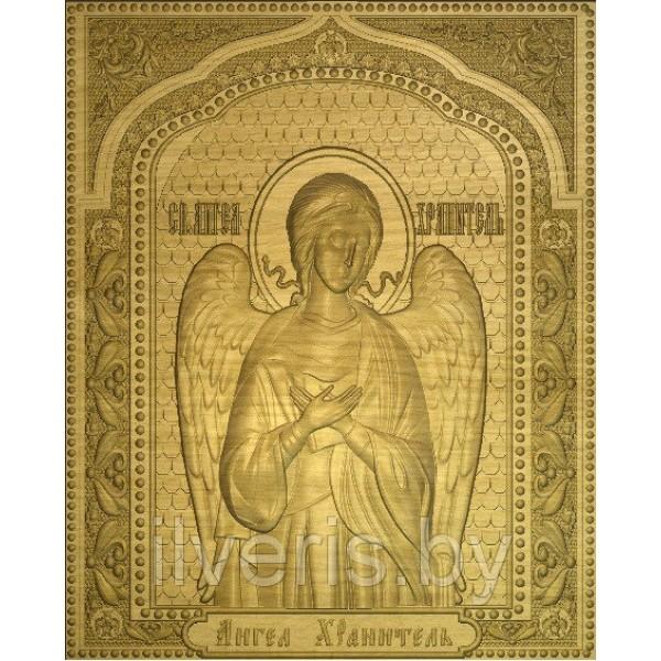 Ангел хранитель 1