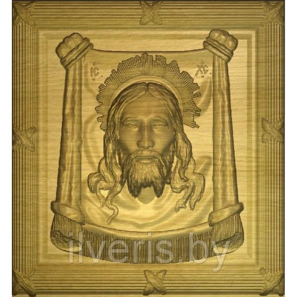 Иисус 5